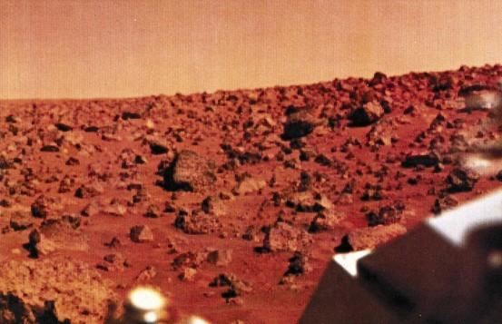 Bjeshket e planetit Mars